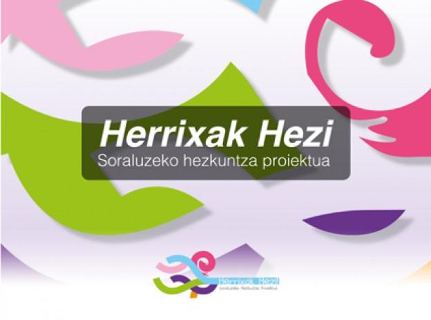 SORALUZE-HHP.jpg